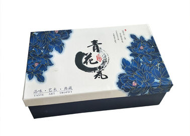 China Printed Colorful Lid And Base Boxes Chinese Style Tea Set Gift Packaging factory