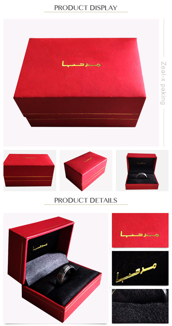 Lovely Square Paper Gift Box Small Luxury Jewelry Pack For Earring / Wedding Ring